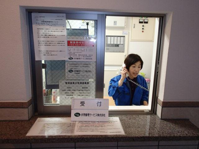 http://daiko-bm.co.jp/wp-content/uploads/2013/06/8bd523d14cd59c7d2bbcc06c7c95d402.jpg